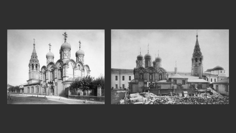 Церковь Космы и Дамиана в Нижних Садовниках (не сохранилась). 1657–1690-е