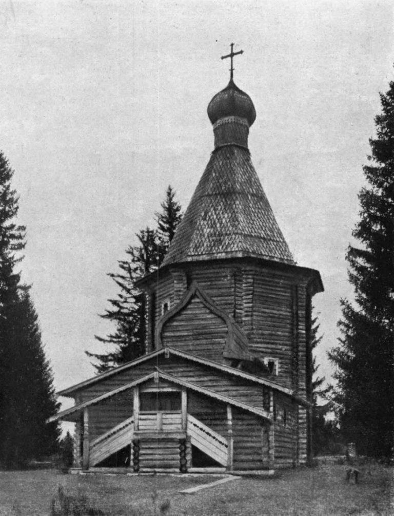 Церковь Николая Чудотворца (не сохранилась). 1600