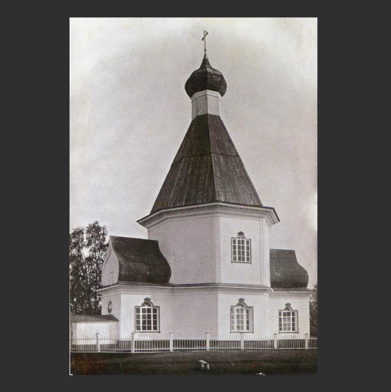 Церковь Николая Чудотворца. 1580-е