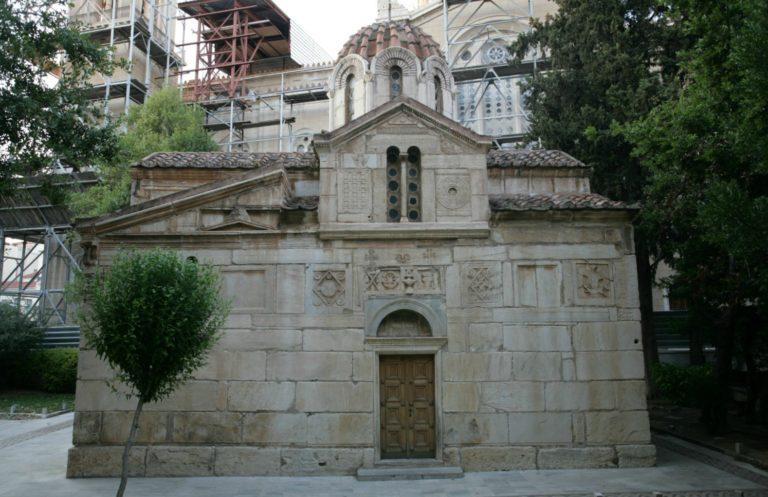 Церковь Панагия Горгоепикоос (Малая Митрополия). Нач. XIII в. Афины