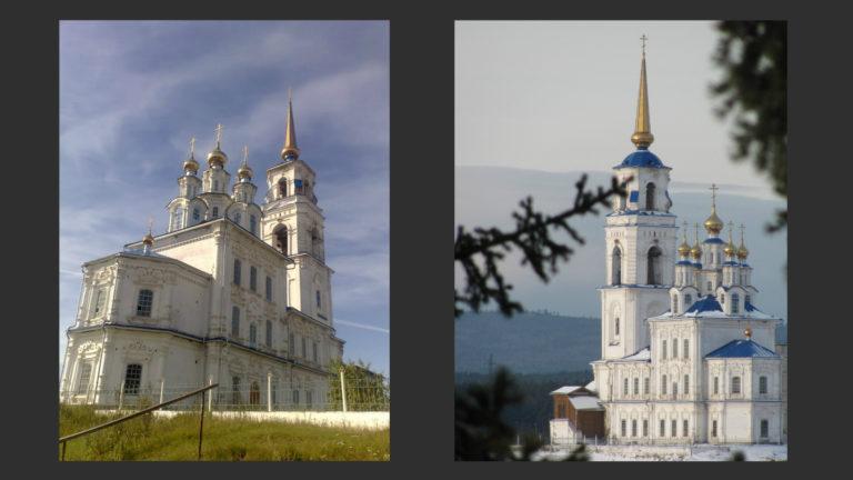 Церковь Петра и Павла. 1767–1798