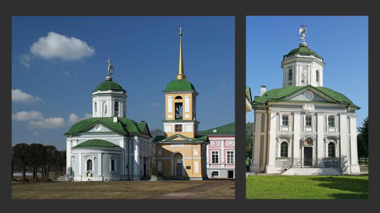 Церковь Происхождения Честных Древ Животворящего Креста Господня. 1737–1739