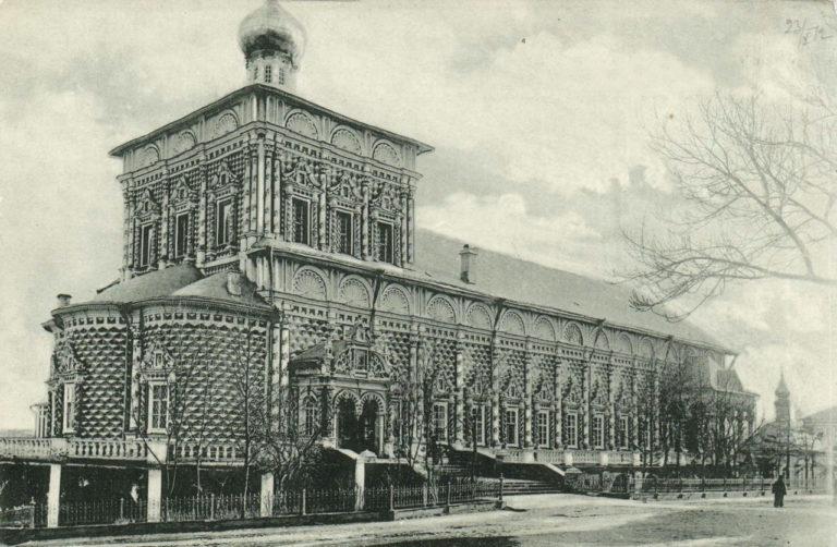 Церковь Сергия с трапезной палатой. 1686–1692