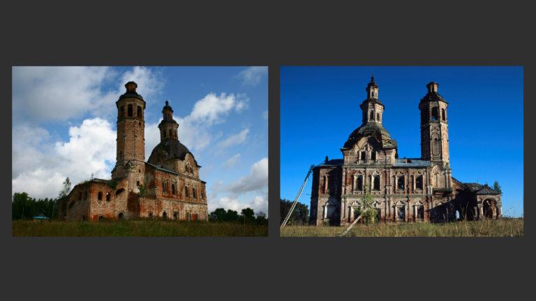 Церковь Спаса Всемилостивого. 1773–1783