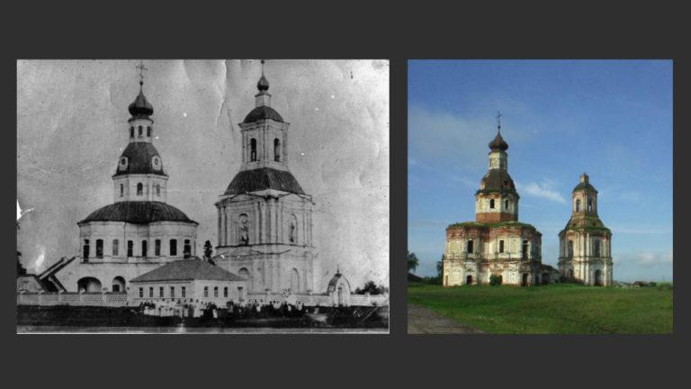 Церковь Усекновения главы Иоанна Предтечи. 1758