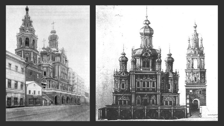 Церковь Успения на Покровке (не сохранилась). 1696–1699