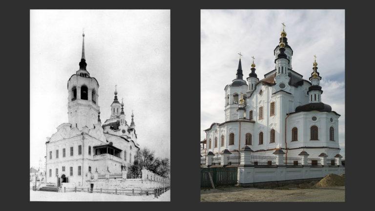Церковь Воскресения (Захарии и Елизаветы). 1759–1776