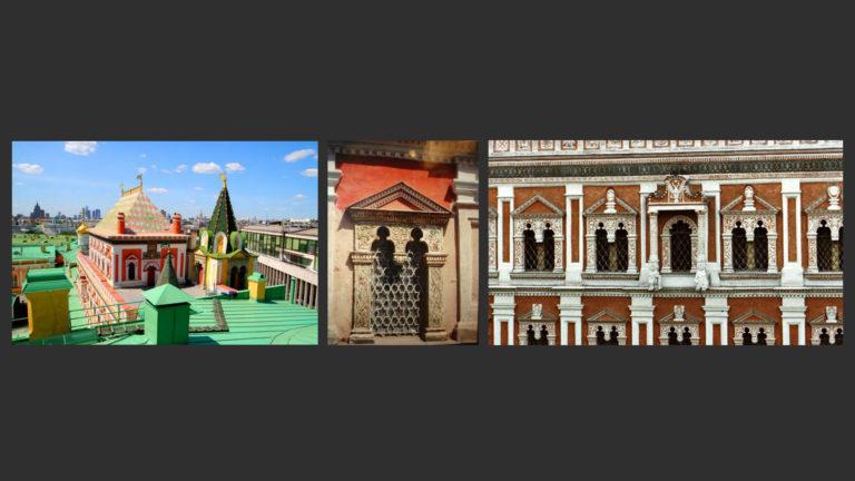Теремной дворец. Детали. 1635–1636. Перестроен в XIX в.