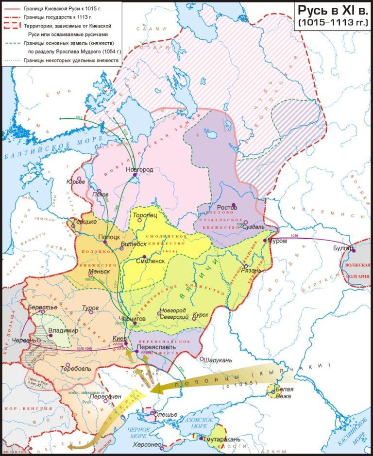 Территория Древней Руси в 1015–1113 гг.