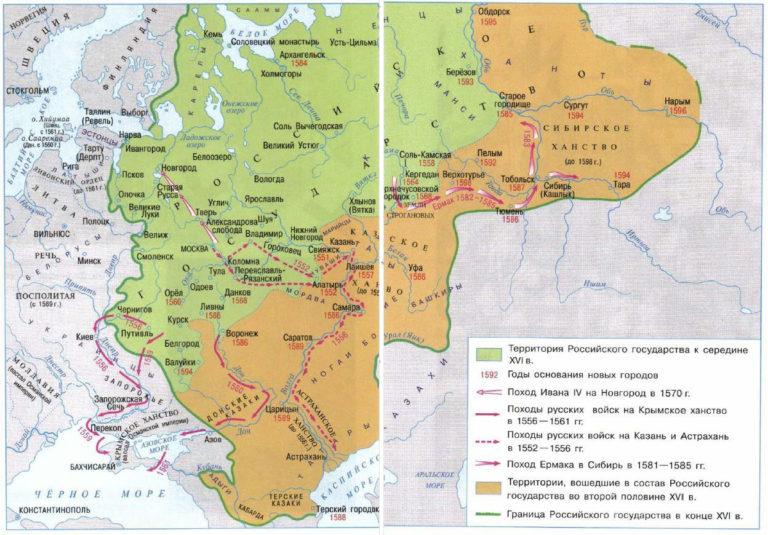 Территория Российского государства в XVI в.