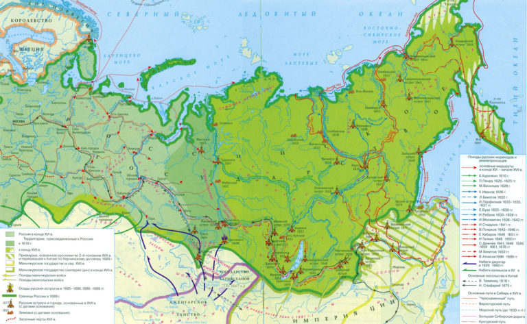 Территория Русского царства в XVII в.