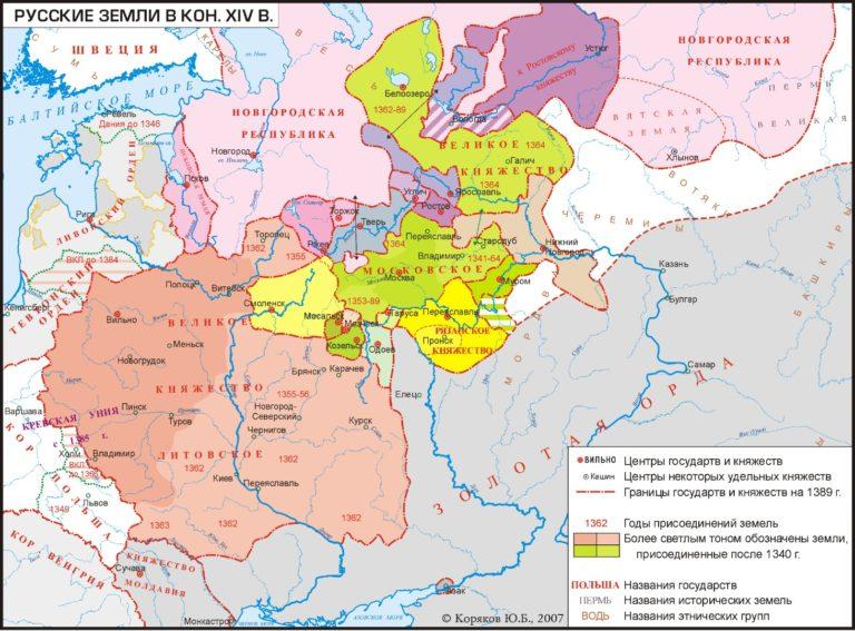 Территория русских земель в 1340–1389 гг.
