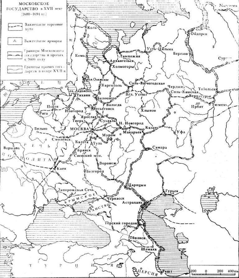 Торговые связи европейской части Русского царства в XVII в.