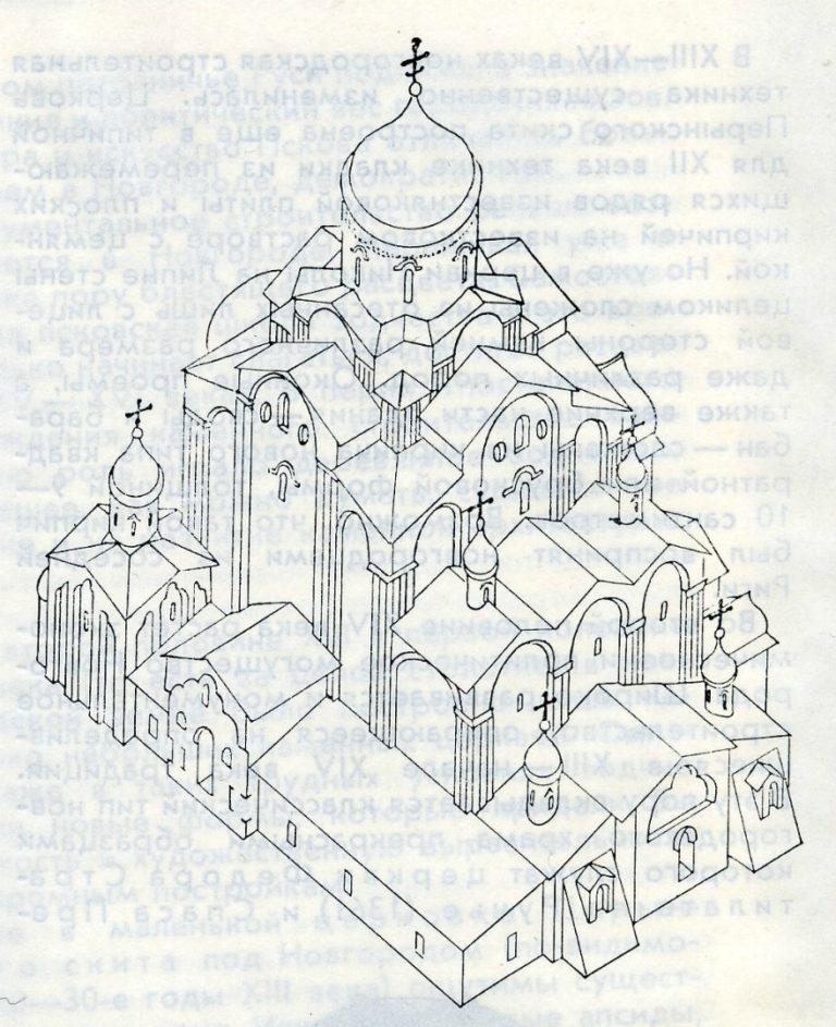 Троицкий собор в Пскове. 1365–1367