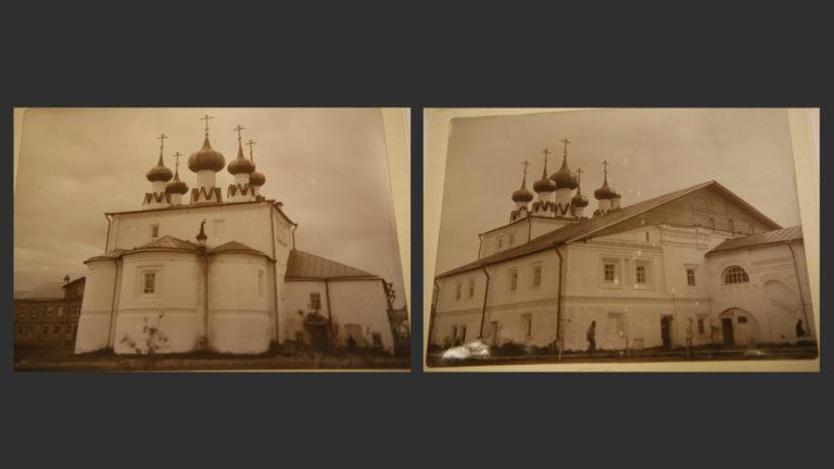 Успенский собор (не сохранился). 1683–1692