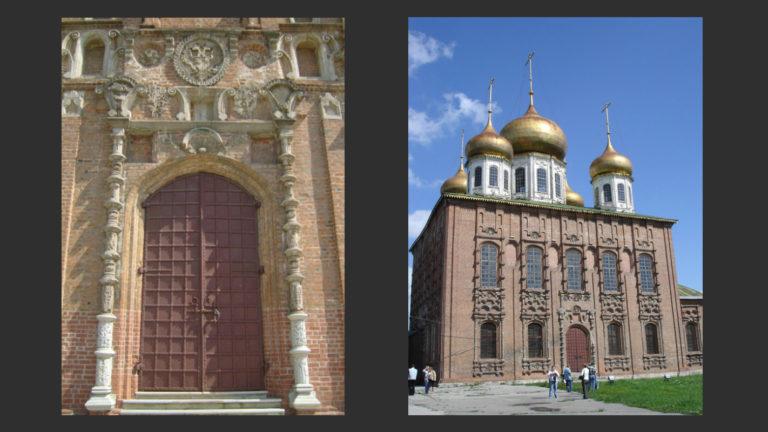 Успенский собор. 1762–1764