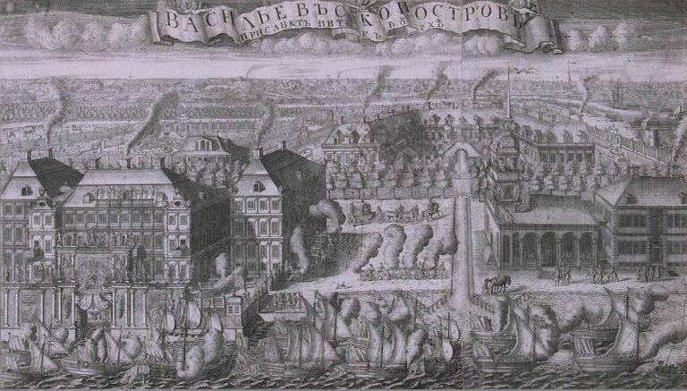 Васильевский остров при Санкт-Петербурге (слева – Меншиковский дворец, первое каменное здание Санкт-Петербурга). 1715