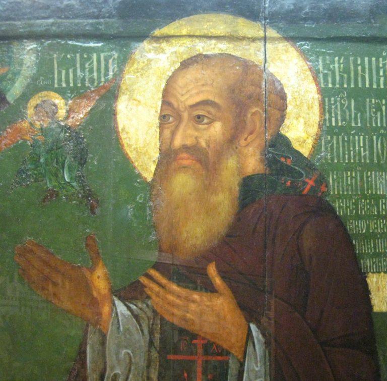 Великий князь Василий III. Фрагмент надгробной иконы. II пол. XVI в.