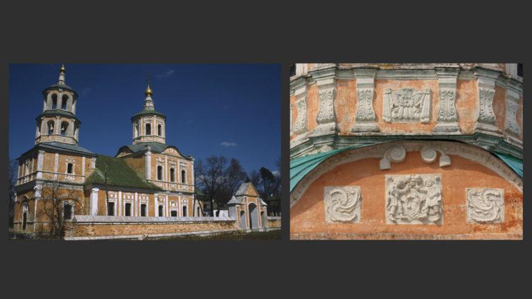 Владимирская церковь. 1740–1747