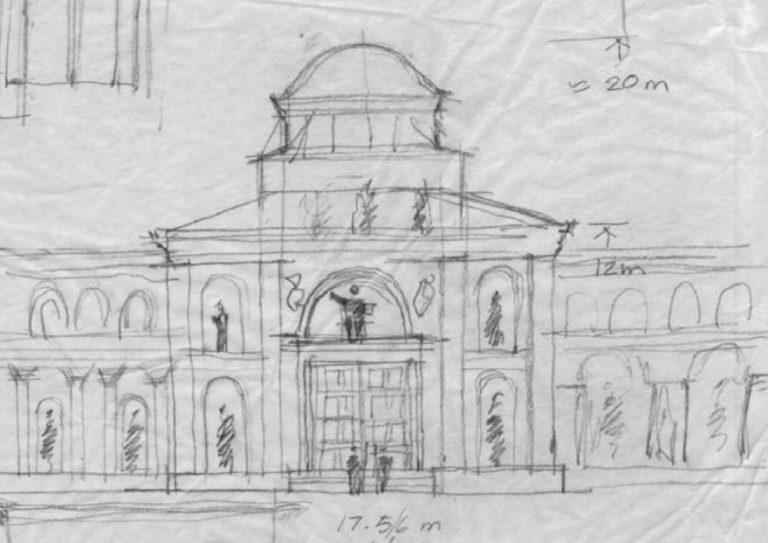 Ворота Халки в Константинополе
