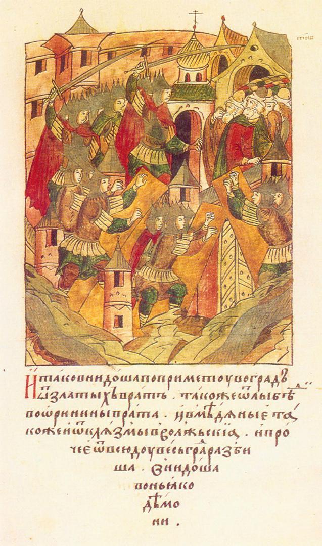 Взятие Владимира Батыем. XVI в.