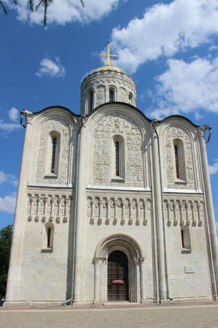 Западный фасад Дмитриевского собора