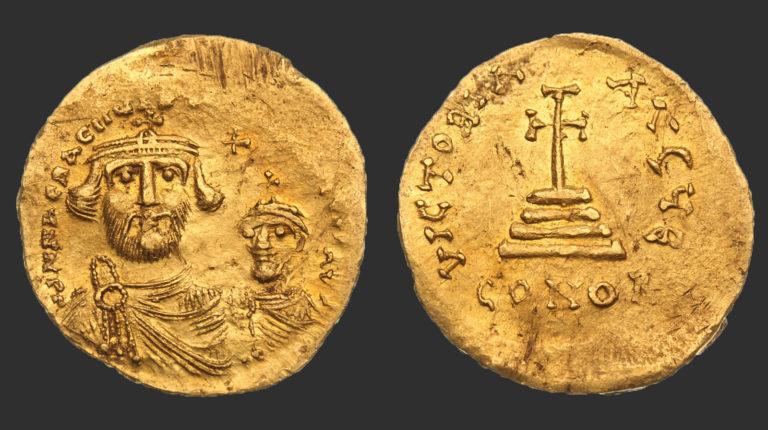 Золотой солид Ираклия. Ок. 641 г.