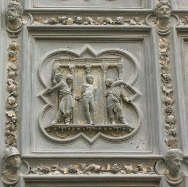Бичевание. Фрагмент Северных врат. 1403–1424