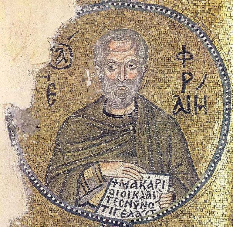 Ефрем Сирин. Сер. XI в.