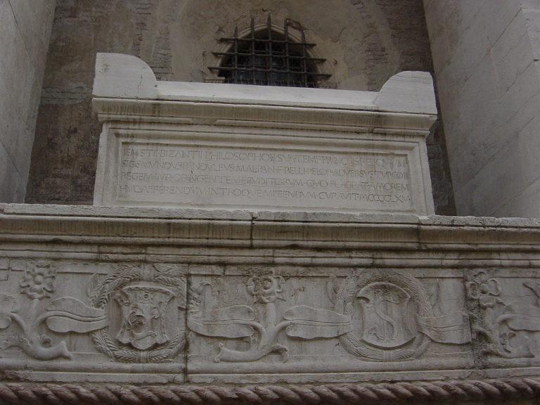 Гробница Георгия Гемиста Плифона. 1465