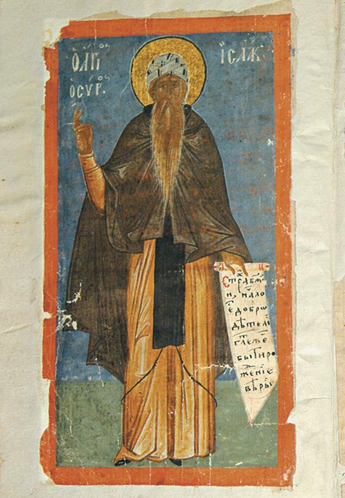 Исаак Сирин. Миниатюра из «Слов постнических Исаака Сирина». 1389 г.