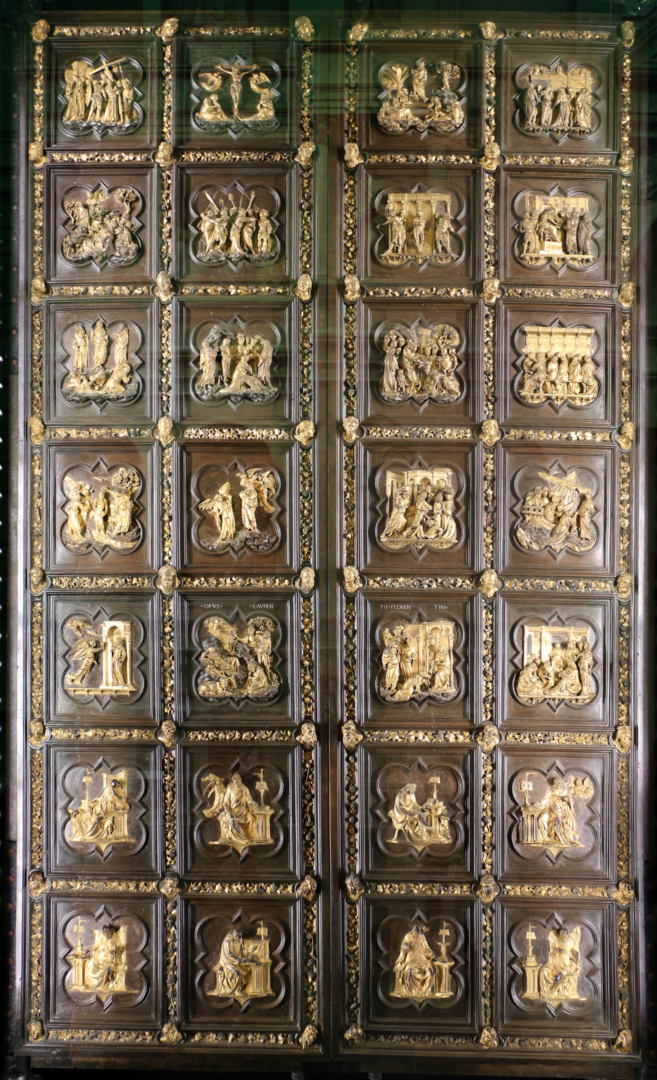 Северные врата. 1403–1424