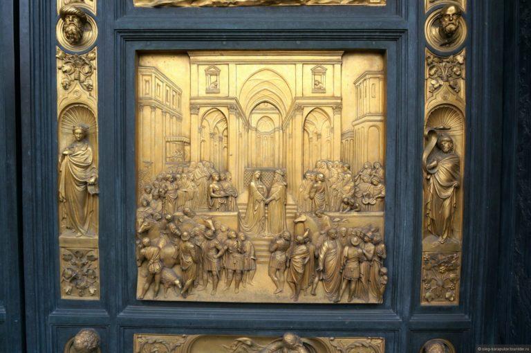 Соломон и царица Савская. Фрагмент «Райских врат». 1425–1452