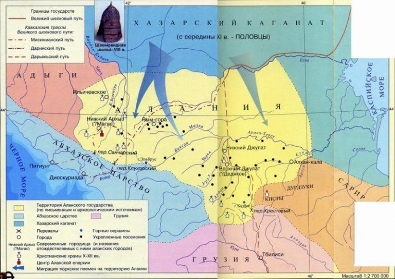 Территория Аланского государства