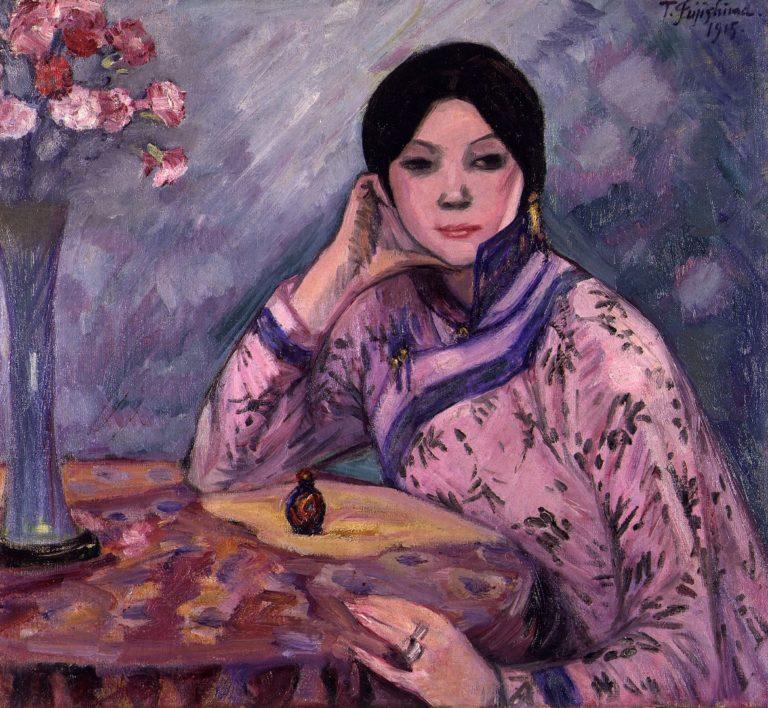 Аромат. 1915