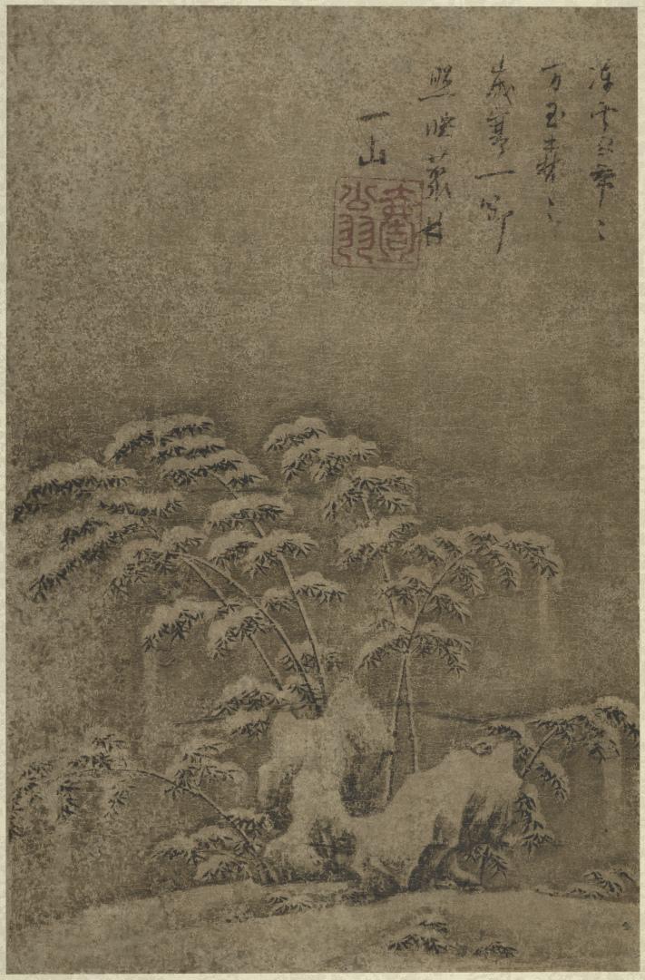 Бамбук в снегу. Кон. XIII – нач. XIV в.