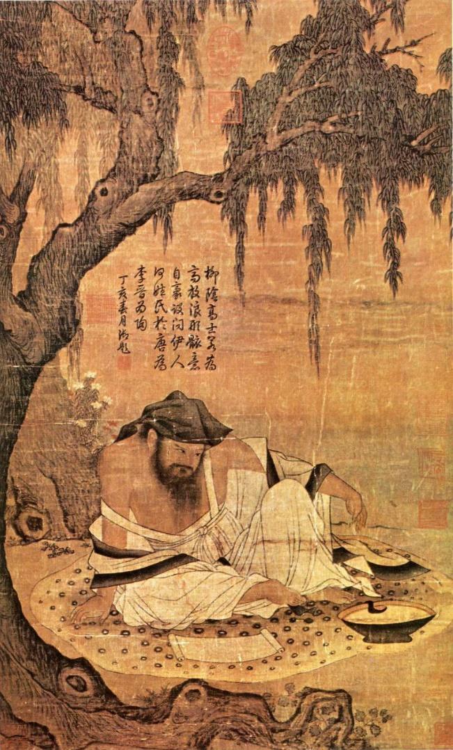 Благородный учёный, сидящий под ивой. XI в.