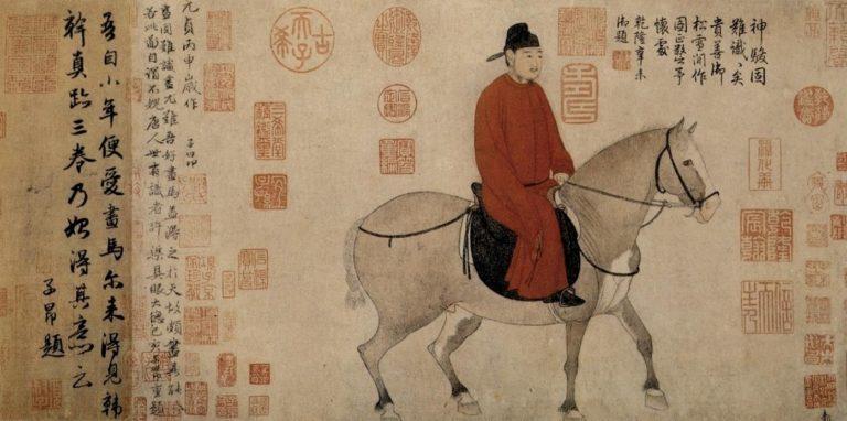 Чиновник верхом на коне. Фрагмент. 1296