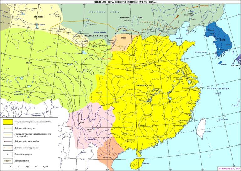 Династия Северная Сун (960–1127)