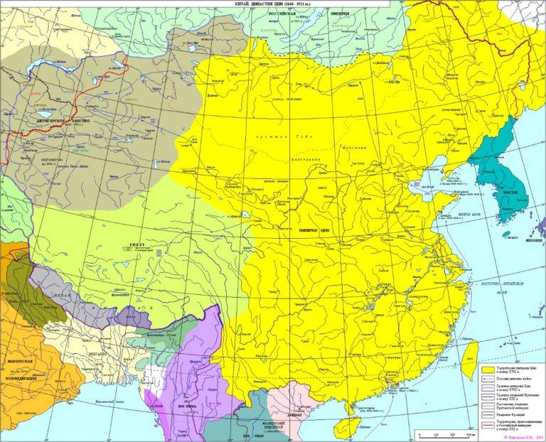 Династия Цин (1644–1911)