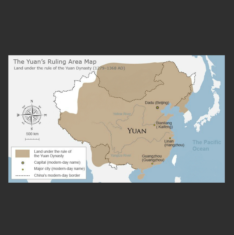 Династия Юань (1271–1368)