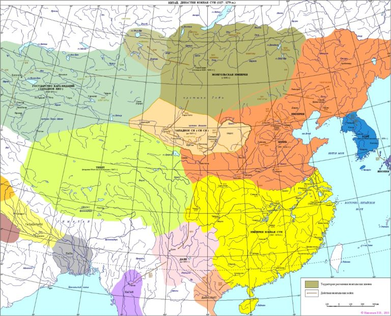Династия Южная Сун (1127–1279)