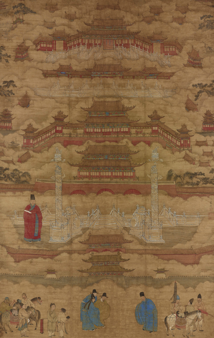 Два чиновника перед императорским дворцом в Пекине. XVІ в.