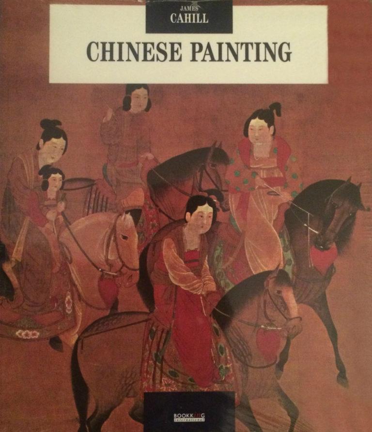 Джеймс Кэхилл. Китайская живопись. 1995
