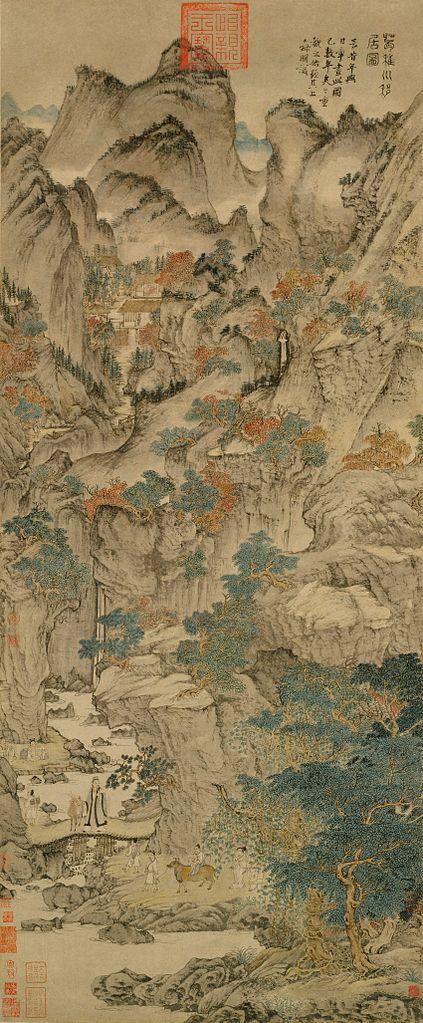 Гэ Чжичуань перевозит своё жилище. 1360-е