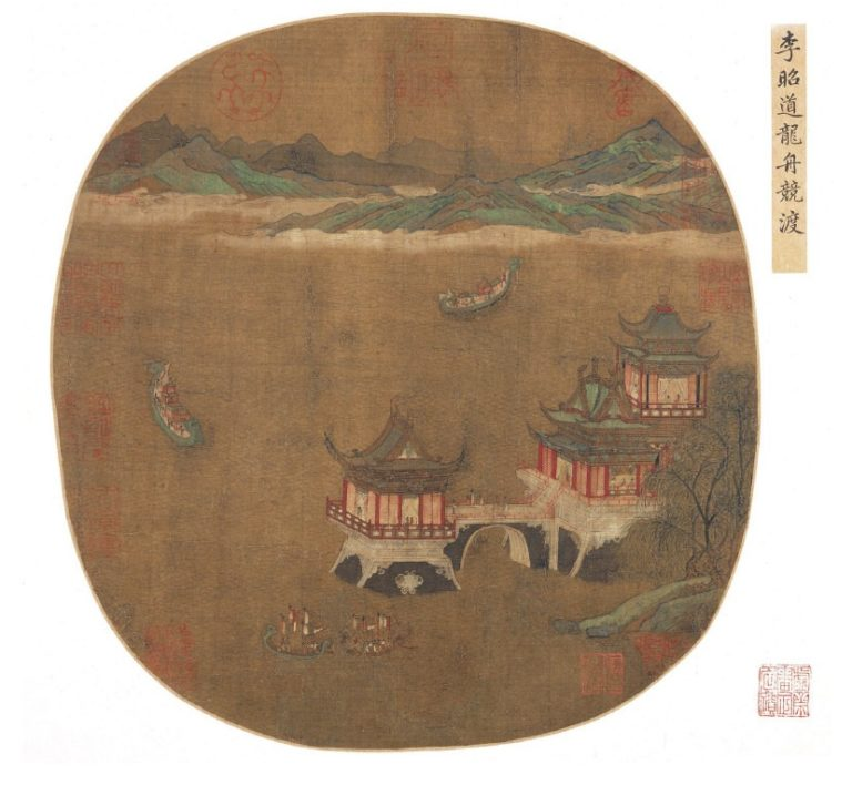 Гонки на драконьих лодках. Китай, VIII в.