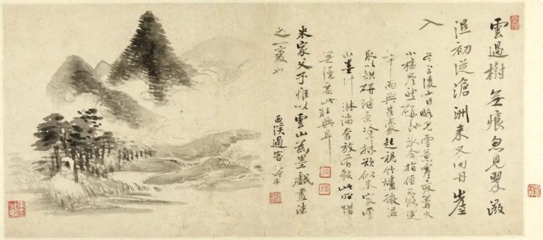 Горы в облаках в стиле Ми Фу и Ми Ю-жэня
