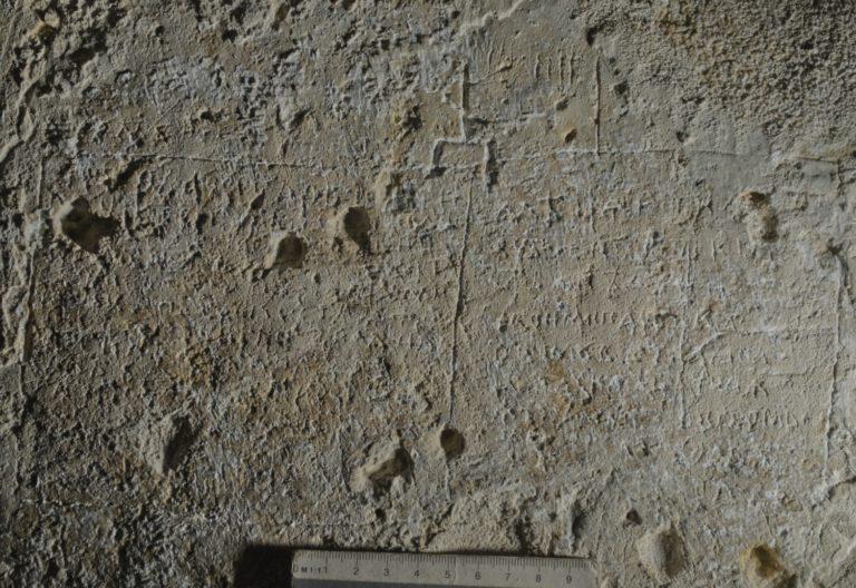 Граффити на стене Спасо-Преображенского собора