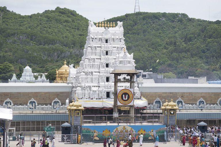 Храм Тирумалы Венкатешвары