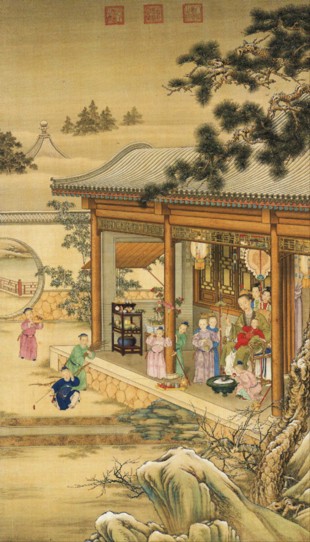 Император Цяньлун в окружении семьи празднует наступление Нового года. 1736–1738